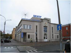 tk-center